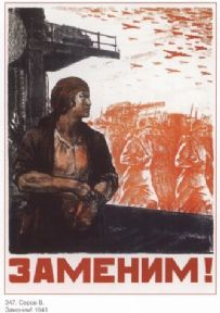 Vinatge Russian poster - We'll take your place ! 1941